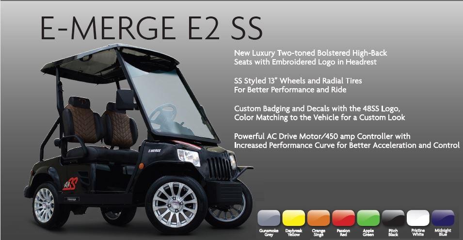 E-Merge E2-SS